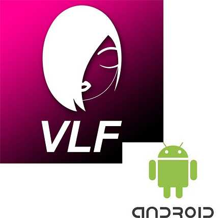 Nouvelle application Mobile de l'annuaire www.vincent-lefrancois.com